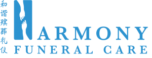 Harmony Funeral Care Logo 300x114 - About Us