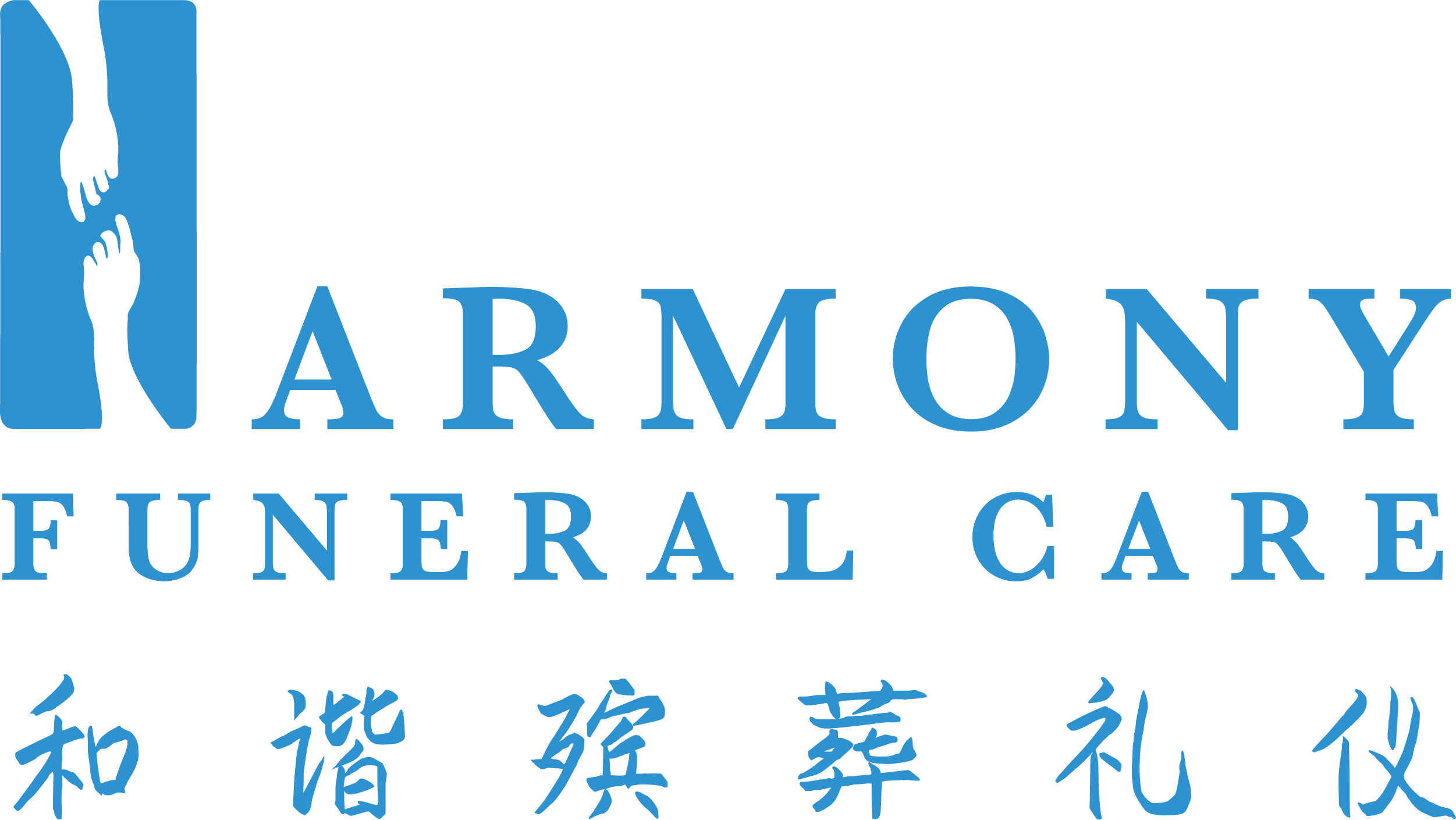 Harmony Funeral Care